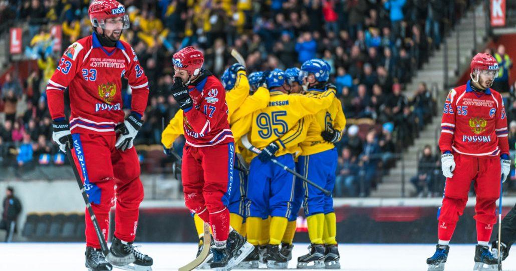 Bandy-VM, herrlandslaget, Sverige, bandy, observationstrupp
